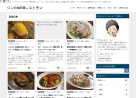 news-blog.jp