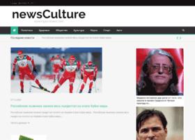 news-culture.ru