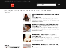 news-de-smile.com