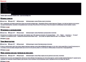 news-dn.ru