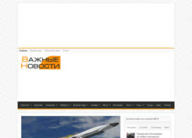 news-important.ru