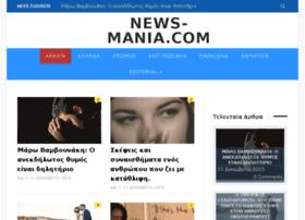 news-mania.com