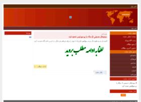 news-persian.ir