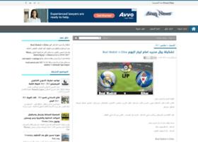news-photosmycity.blogspot.com