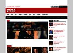 news-piper.blogspot.gr