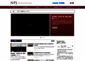 news-pj.net
