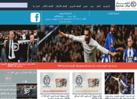 news-real-madrid.com