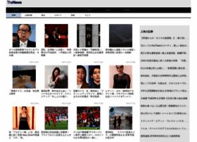 news-service.ne.jp