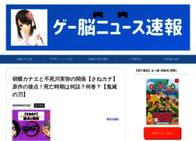news-sokuhou.xsrv.jp