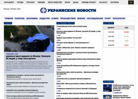 news-ua.com