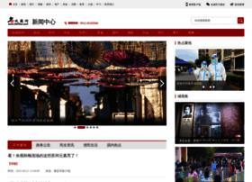 news.2500sz.com