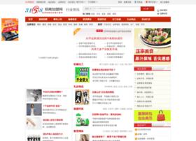 news.3158.cn
