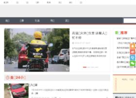 news.36tv.cn