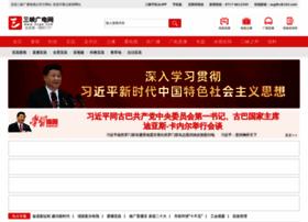 news.3xgd.com