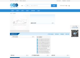 news.51auto.com