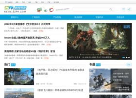 news.52pk.com
