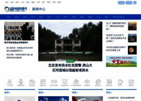 news.66wz.com