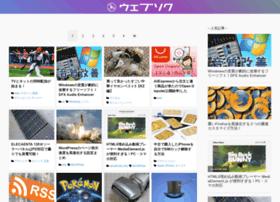 news.7zz.jp