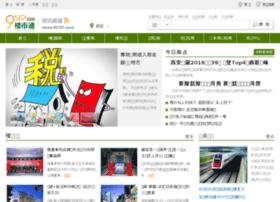 news.95191.com