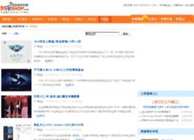 news.958shop.com