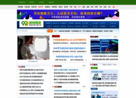 news.99.com.cn