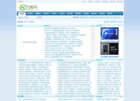 news.9duw.com
