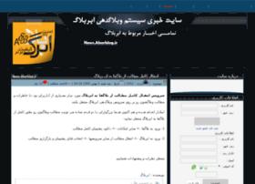 news.abarblog.org