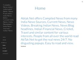 news.abtak.net