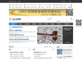 news.acc.cn