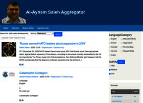 news.alayham.com
