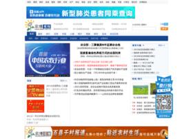 news.aweb.com.cn