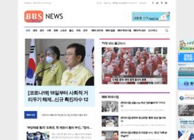 news.bbsi.co.kr