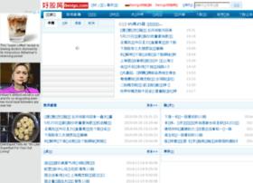 news.bestgo.com