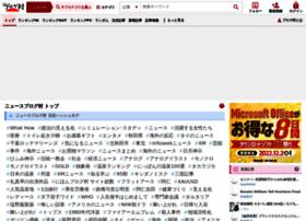 news.blogmura.com