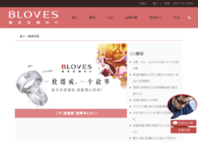 news.bloves.com