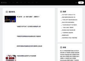 news.boxuu.com