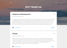news.btc-trade.com.ua