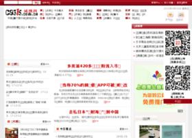 news.ca315.com
