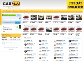 news.car.ua