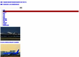 news.carnoc.com