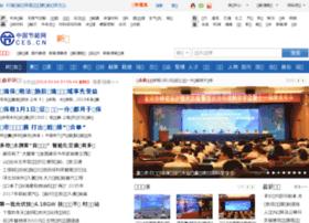 news.ces.cn
