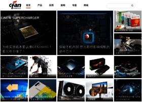 news.cfan.com.cn