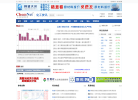 news.chemnet.com