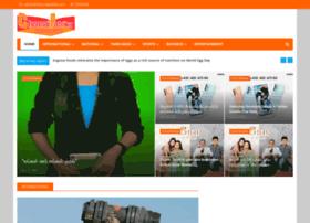 news.chennaipatrika.com