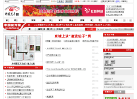 news.china-flower.com