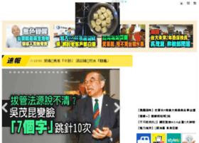 news.chinatimes.com