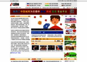 news.chinesetown.co.nz