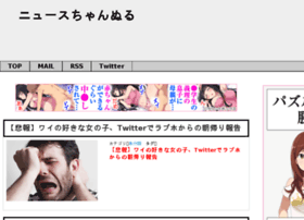 news.chnuru.com