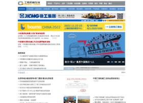 news.cmol.com