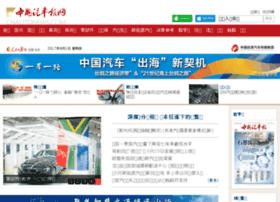 news.cnautonews.com